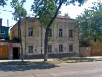 neighbour house: st. Kuybyshev, house 7. Apartment house