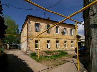 Samara, Kuybyshev st, house 8. Apartment house