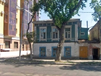 neighbour house: st. Kuybyshev, house 9. Private house