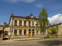 neighbour house: st. Kuybyshev, house 10. Apartment house
