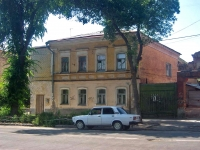 Samara, Kuybyshev st, house 12. Apartment house