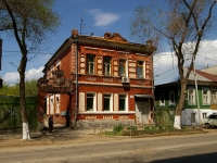 neighbour house: st. Kuybyshev, house 14. Apartment house