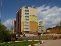 neighbour house: st. Kuybyshev, house 15 с.1. Apartment house