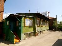 Самара, улица Куйбышева, дом 15. индивидуальный дом