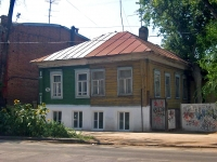 Samara, Kuybyshev st, house 16. Apartment house