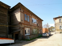 Samara, Kuybyshev st, house 17. Apartment house