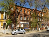 Samara, Kuybyshev st, house 24. Apartment house