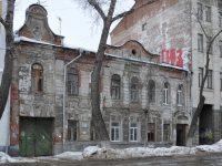 Samara, Kuybyshev st, house 30. Apartment house