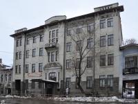Самара, Куйбышева ул, дом 32