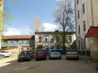 Samara, Kuybyshev st, house 34. Apartment house