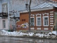 Samara, Kuybyshev st, house 36. Apartment house