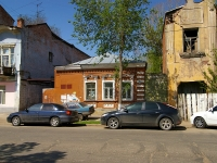 neighbour house: st. Kuybyshev, house 36. Apartment house