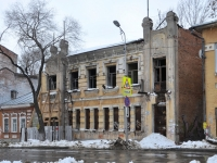 neighbour house: st. Kuybyshev, house 38. vacant building