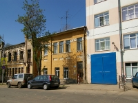 neighbour house: st. Kuybyshev, house 40. Apartment house