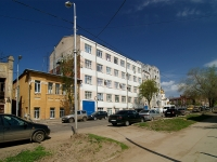 neighbour house: st. Kuybyshev, house 42А. law-enforcement authorities