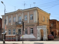 Samara, Kuybyshev st, house 46. Apartment house