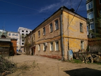 Samara, Kuybyshev st, house 47. Apartment house