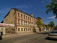 Samara, Kuybyshev st, house 48. governing bodies
