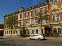 Samara, Kuybyshev st, house 48. governing bodies