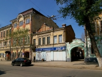 Samara, Kuybyshev st, house 50. Apartment house