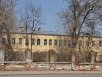 Samara, polyclinic Противотуберкулезный диспансер, Kuybyshev st, house 55