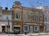 萨马拉市, Kuybyshev st, 房屋 56. 公寓楼