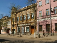 neighbour house: st. Kuybyshev, house 56. Apartment house