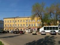 萨马拉市, 法院 Самарский районный суд, Kuybyshev st, 房屋 62