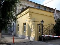 Самара, улица Куйбышева, дом 106Б. многоквартирный дом