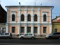 萨马拉市, Kuybyshev st, 房屋 106Б. 公寓楼