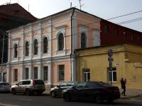 Samara, Kuybyshev st, house 106Б. Apartment house