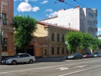 neighbour house: st. Kuybyshev, house 114. office building