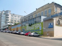 neighbour house: st. Kuybyshev, house 128. office building