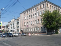 Samara, Kuybyshev st, house 147. Apartment house
