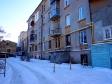 Samara, Kuybyshev st, house64