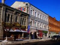 Самара, Куйбышева ул, дом 74