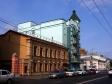 Samara, Kuybyshev st, house116