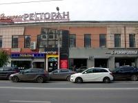 Самара, Куйбышева ул, дом 86