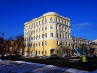 Samara, Kuybyshev st, house 66. Apartment house