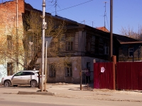 neighbour house: st. Kuybyshev, house 41. Apartment house