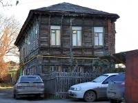 Самара, Куйбышева ул, дом 41