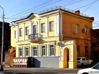 neighbour house: st. Kuybyshev, house 46. Apartment house