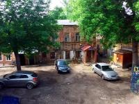 Самара, улица Куйбышева, дом 58. многоквартирный дом