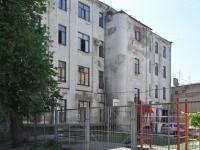Samara, Kuybyshev st, house 32 с.1. office building