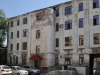 Самара, улица Куйбышева, дом 32 с.1. офисное здание