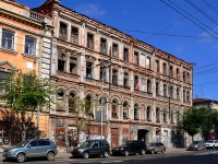 Samara, Kuybyshev st, house 104 к.1. building under reconstruction