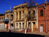 Samara, Kuybyshev st, house 61. Apartment house