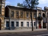 Samara, Kuybyshev st, house 63. Apartment house