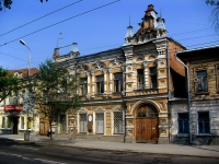Samara, Kuybyshev st, house 65. Apartment house