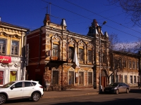neighbour house: st. Kuybyshev, house 65. Apartment house